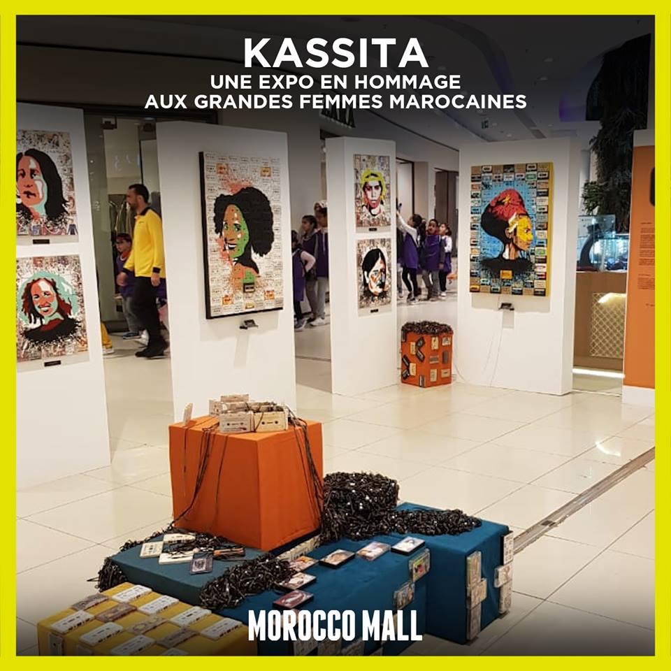 Bienvenue Au Morocco Mall